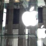 Apple, Industria, resultados financieros, iPhone, iPad, Mac,