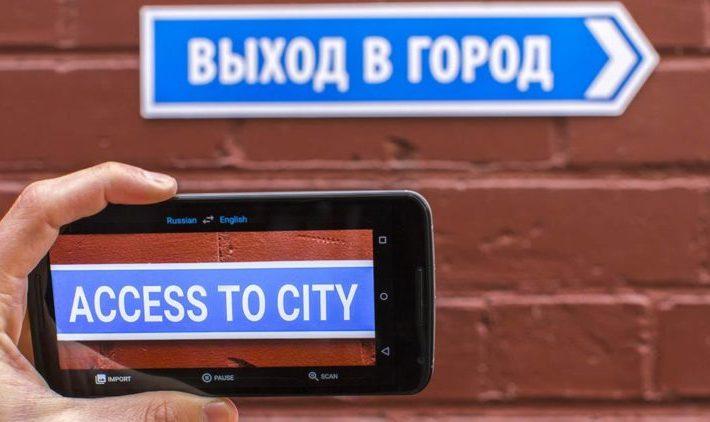Traducción de imágenes